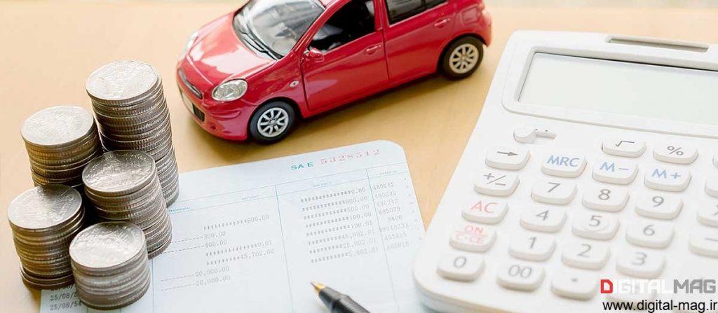 تعیین-قیمت-خودرو-دیجیتال مگ