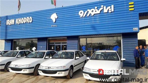 نمایندگی+ایران+خودرو-دیجیتال مگ