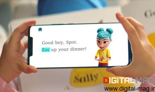 Huawei-Huawei-StorySign-Huawei-StorySign-app-Huawei-Mate-20-Pro-Huawei-Android-Mate-20-Pro-news-Mate-20-Pro-latest-1627659