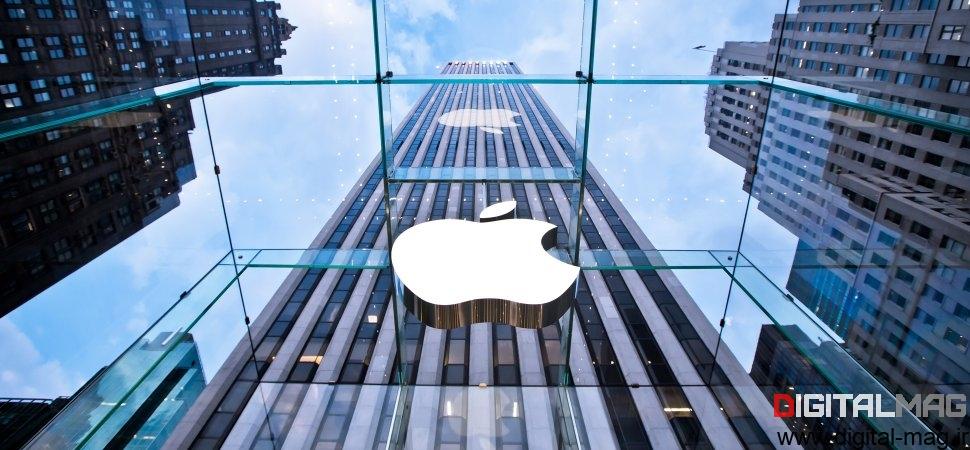 apple-store-digitalmag