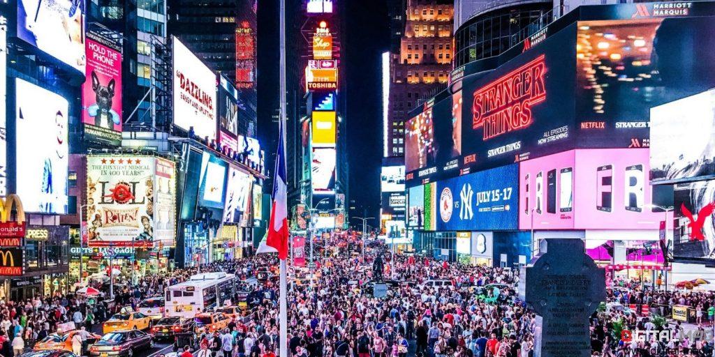 digitalmag-newyork